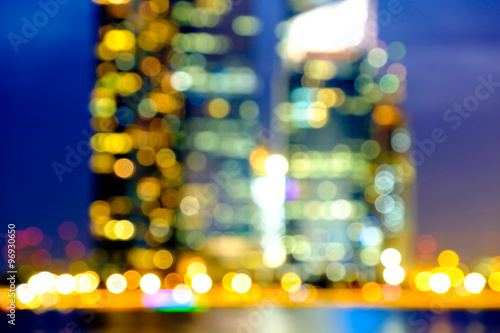Photo  Blurred abstract background lights, beautiful cityscape view