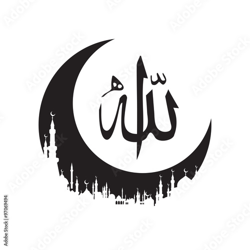 allah god of Islam Canvas Print