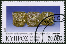CYPRUS - 2000: Shows Various P...