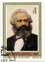 Карл Генрих Маркс. Почтовая марка СССР 1983 года
