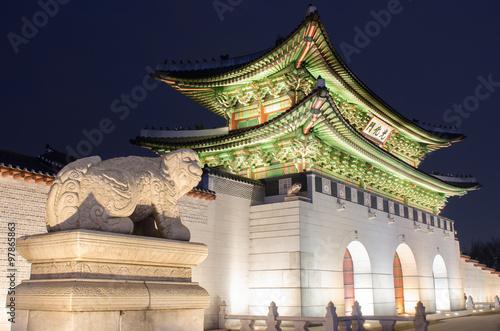Gyeongbokgung Palace at Nigth in Seoul,South Korea Poster