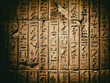 canvas print picture - Weathered ancient egyptian hieroglyph carved in sandstone