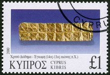 CYPRUS - 2000: Shows Various Pieces Of Jewelry, Series Jewelry