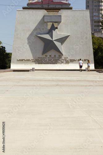 Fotografie, Obraz  Памятник Золотая звезда. Волгоград