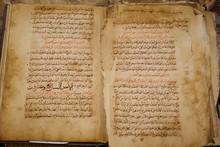 Old Antique Handwritten Book In Arabic Language
