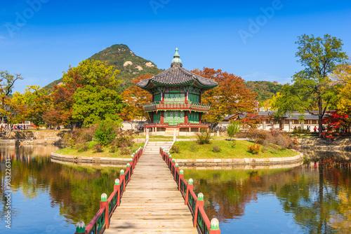 Photo  Gyeongbokgung palace in Seoul, South Korea.