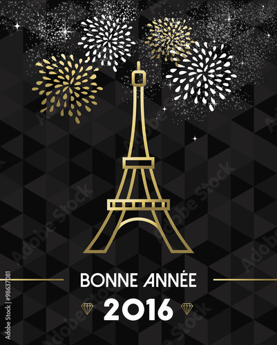 New Year 2016 Paris France travel Eiffel gold Canvas Print