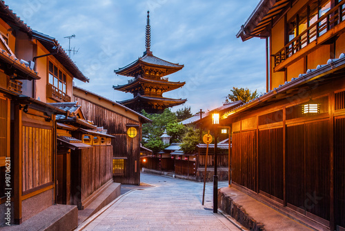 Wall Murals Kyoto Japanese pagoda and old house in Kyoto at twilight