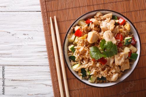 Photo  Tyahan - fried rice with chicken and vegetables