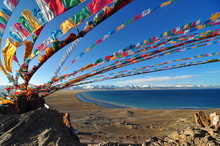 Namtso Lake In Front Of The Tanggula Mountains Is One Of The Holy Lakes For Tibetans In Tibet,China.