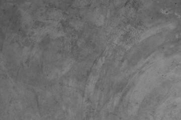 Fototapeta texture from exposed concrete