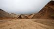 canvas print picture - Paesaggio in Islanda, deserto di pietre e sassi