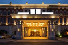 Entrance Of Luxury Hotel