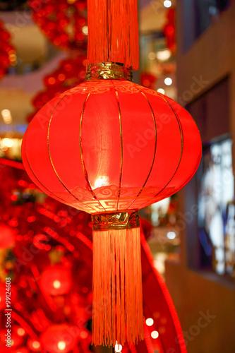 Tuinposter China Chinese Lantern at Chinese New Year