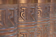 Close Up View Of Prayer Wheels In A Shrine In Japan