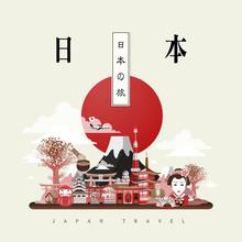 Graceful Japan Travel Poster