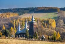 Orthodox Church In Leszczyny, Poland