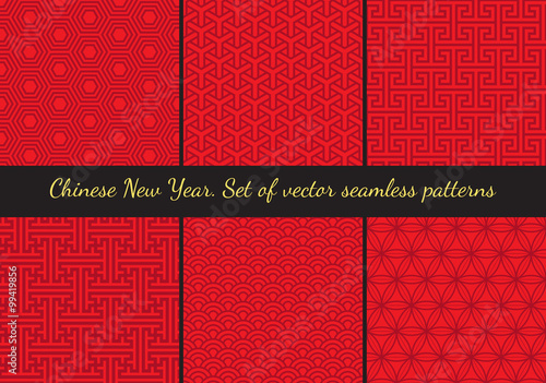 Photo  Set of geometric seamless patterns in East Asian style