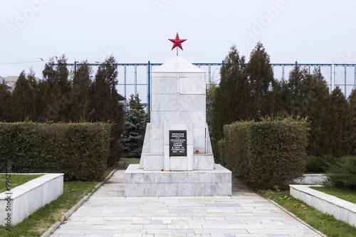 Обелиск 138 стрелковой дивизии, ВОВ. Canvas-taulu