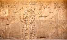 Sumerian Artifact