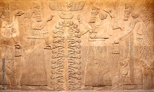 Sumerian artifact Wallpaper Mural