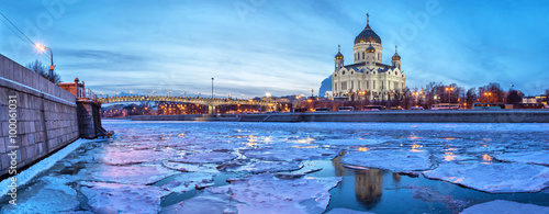 Poster Moscow Panoramic image of Moscow River neat Christ the Savior Temple