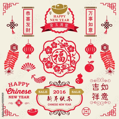 Chinese New Year decoration collection of calligraphy and ...