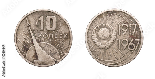 Fotografia  Coin 10 cents. Russian Federation. 1967