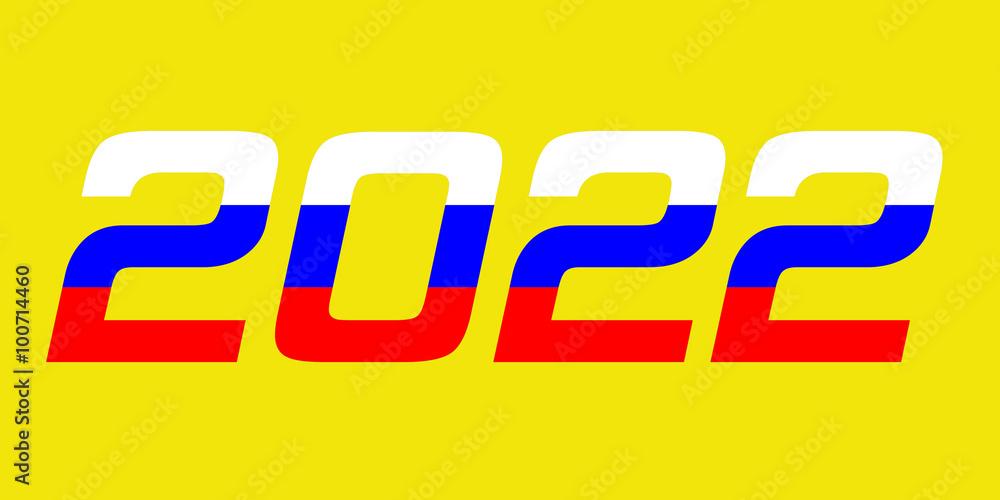 Fotografia, Obraz  2022 Year.Russia