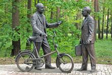 Monument Of Bruno Pontecorvo And Venedikt Dzhelepov In Dubna, Russia