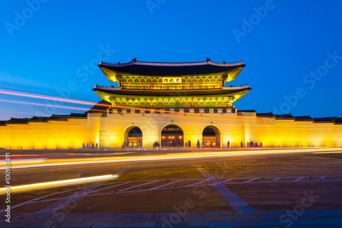 Beautiful Architecture in Gyeongbokgung Palace at Seoul city Kor Poster