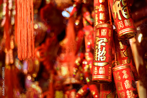 obraz dibond Traditional Chinese new year red decorations. Chinese red firecrackers.