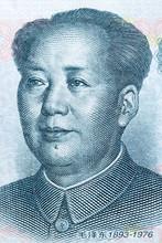 Mao Zedong On Ten Chinese Yuan Banknote Macro.
