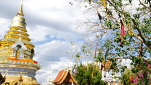 Pagoda In Wat Doisaket In Chiangmai Thailand