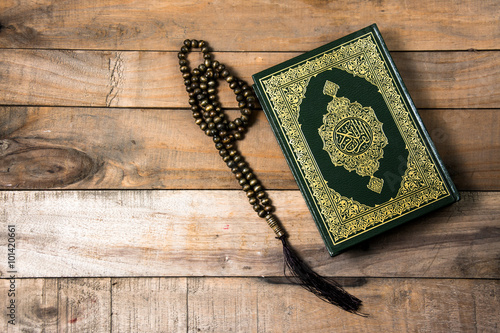 Koran - holy book of Muslims Wallpaper Mural