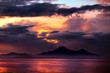 San Bernardino Strait, Bulusan Volcano