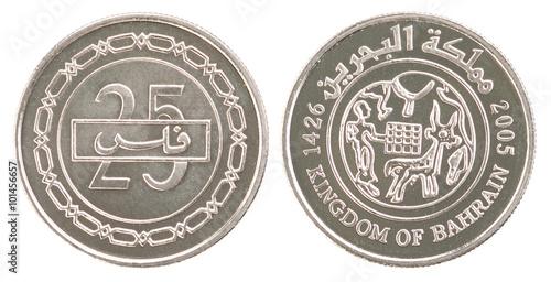Fotografia  Coin Bahrain fils set