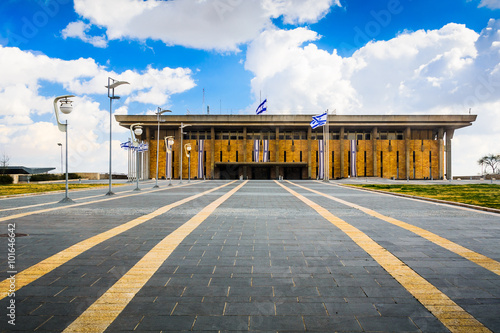 Recess Fitting Middle East Parliament Building of Israel