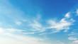 Leinwandbild Motiv White clouds in blue sky