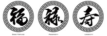 Chinese Text Calligraphy Of Go...
