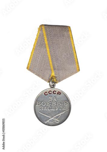 "Poster  Советская медаль ""За боевые заслуги"""