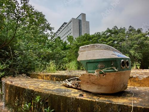 Amusement Park Broken fiberglass shell of abandoned amusement park ride - landscape photo