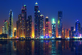 View of Dubai by night - 102194855