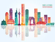 Beijing Skyline Detailed Silhouette. Vector Illustration