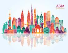 Asia Detailed Skyline. Vector ...
