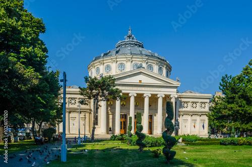 Romanian Athenaeum in Bucharest, Romania Canvas Print