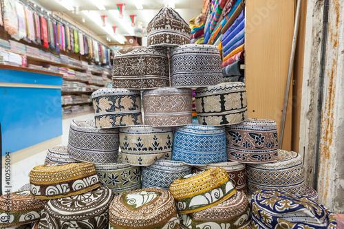 Traditional Omani Kuma hats Poster Mural XXL