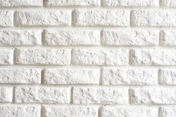 FototapetaPattern of white wall