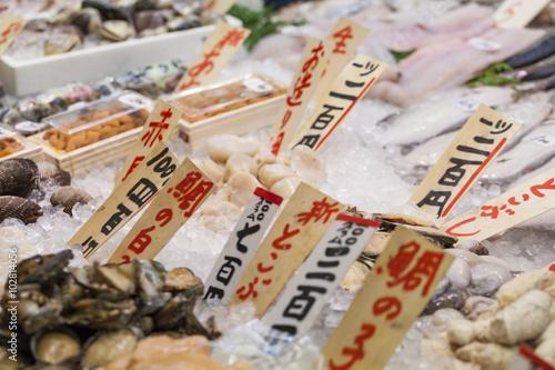 Fényképezés Tsukiji Fish Market, Japan.