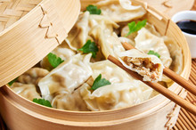 Steamed Asian Dumplings. Dumplings Filled With Vegetables